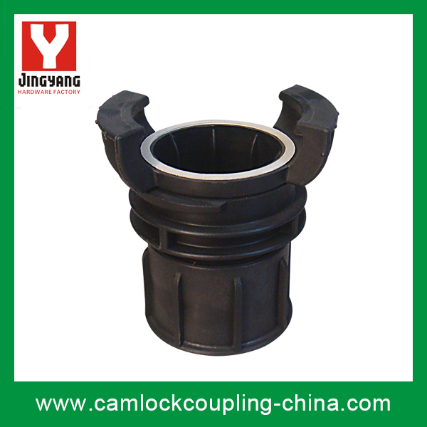 PP Guillemin Coupling- Female with Latch